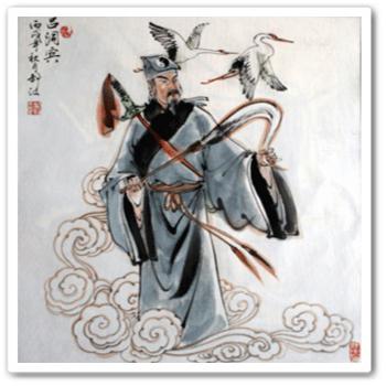El Origen del Taichi- La Leyenda de Zhang San Feng350x350