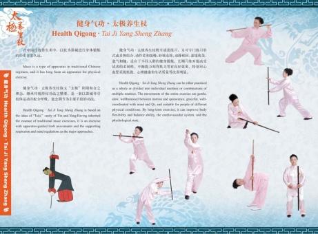 Taiji Yangsheng Zhang. Ejercicios con Bastón para el Cultivo de la Salud